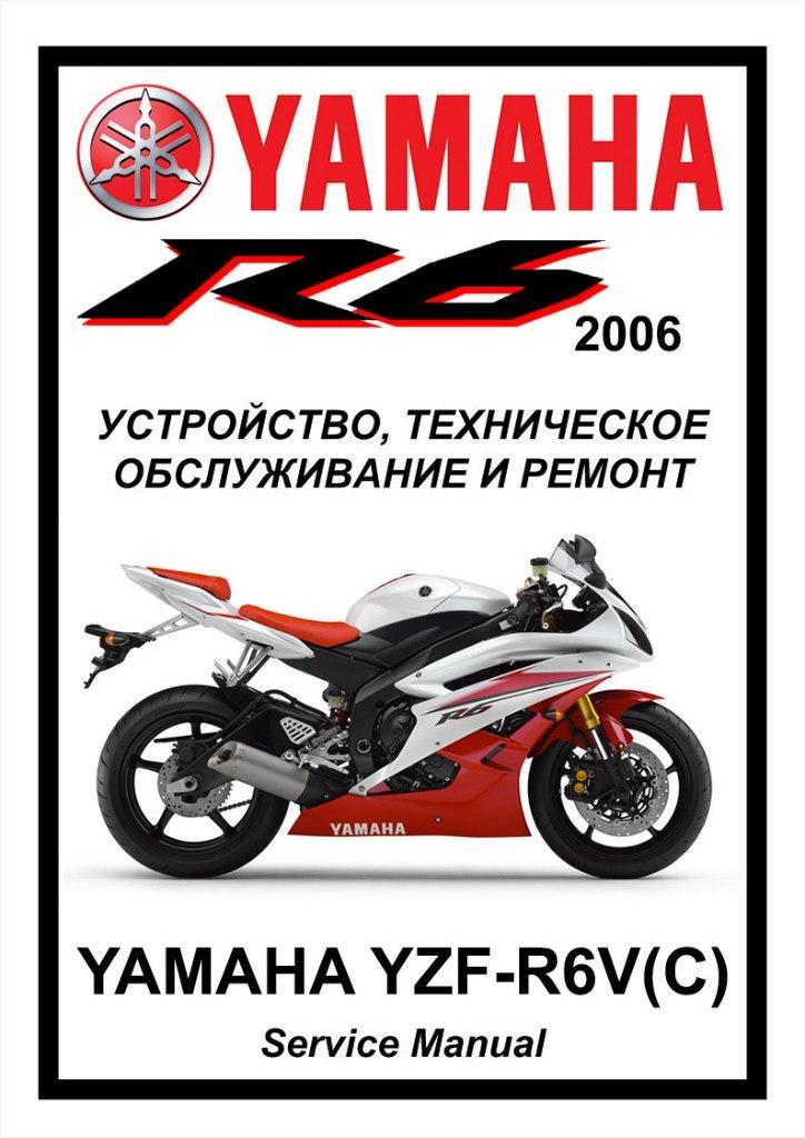 Yamaha yzf r6 2001 2002 de vanzare alexandria